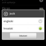 Postavke aplikacije